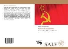 Buchcover von Roman Grebennikov