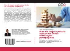 Portada del libro de Plan de mejora para la aplicación de las estrategias pedagógicas