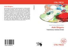 Bookcover of Aoki Shigeru