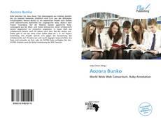 Aozora Bunko kitap kapağı