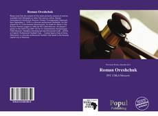 Обложка Roman Oreshchuk