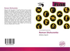 Bookcover of Roman Shchurenko