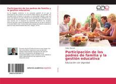 Participación de los padres de familia y la gestión educativa的封面