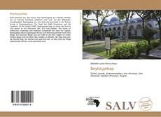 Bookcover of Beytüşşebap