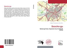Seocho-gu的封面