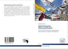 Apichatpong Weerasethakul kitap kapağı