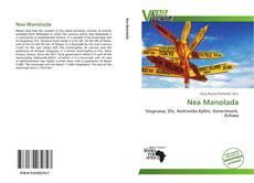 Bookcover of Nea Manolada
