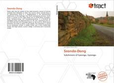 Bookcover of Seondo-Dong