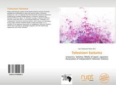 Buchcover von Television Saitama