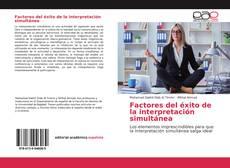 Bookcover of Factores del éxito de la interpretación simultánea