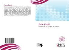 Обложка Petar Čestić