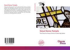 Обложка Seoul Korea Temple