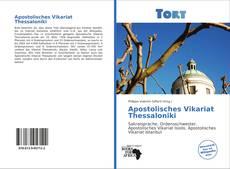 Bookcover of Apostolisches Vikariat Thessaloniki