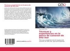 Técnicas y experiencias en la pesca de camarón de alta mar的封面