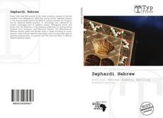 Bookcover of Sephardi Hebrew