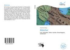 Buchcover von Bidschar