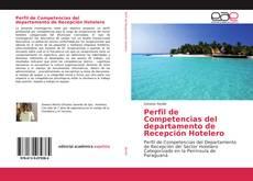 Portada del libro de Perfil de Competencias del departamento de Recepción Hotelero