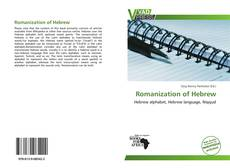 Bookcover of Romanization of Hebrew