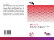 Wei Chueh的封面