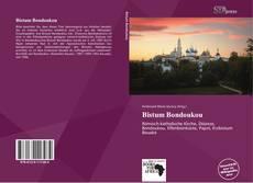 Обложка Bistum Bondoukou