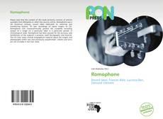 Romophone的封面