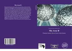 Mu Arae B的封面