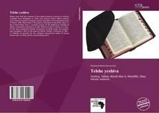 Bookcover of Telshe yeshiva