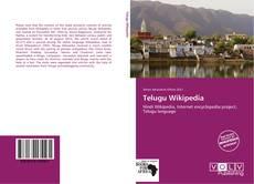 Borítókép a  Telugu Wikipedia - hoz