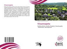 Vissannapeta的封面