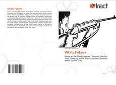 Bookcover of Vitaly Fokeev