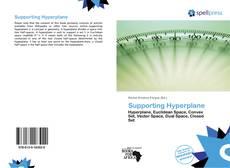 Обложка Supporting Hyperplane
