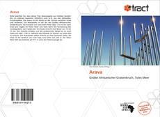 Arava的封面