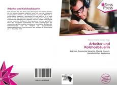 Capa do livro de Arbeiter und Kolchosbäuerin
