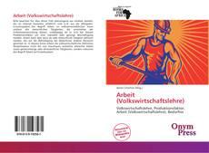 Portada del libro de Arbeit (Volkswirtschaftslehre)