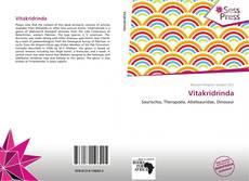 Vitakridrinda的封面