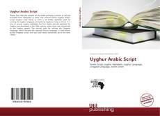 Buchcover von Uyghur Arabic Script