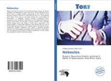 Обложка Neboulos