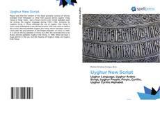 Обложка Uyghur New Script