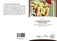 Обложка Arbeitsgemeinschaft (Wirtschaft)