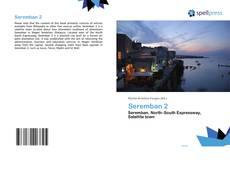 Обложка Seremban 2