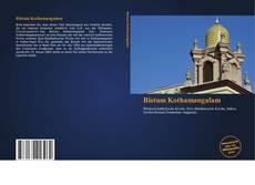 Обложка Bistum Kothamangalam