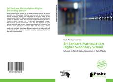 Copertina di Sri Sankara Matriculation Higher Secondary School