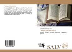 Bookcover of Temurah (Halacha)