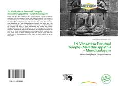 Couverture de Sri Venkatesa Perumal Temple (Melathiruppathi) – Mondipalayam