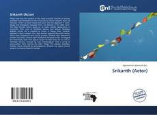Bookcover of Srikanth (Actor)