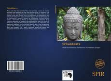 Srivaishnava的封面