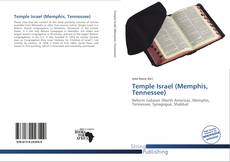 Bookcover of Temple Israel (Memphis, Tennessee)