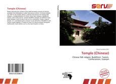 Temple (Chinese) kitap kapağı