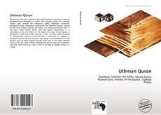 Uthman Quran的封面