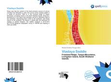 Bookcover of Vladaya Saddle